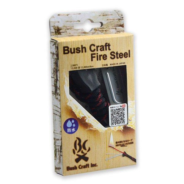 B.C. Fire Steel 2.0