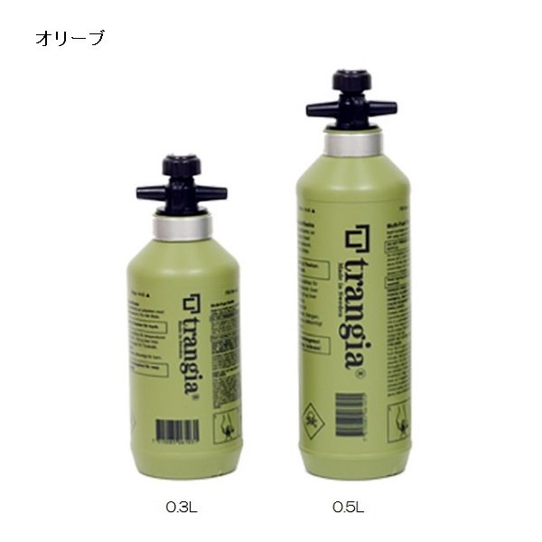 Trangia Fuel bottle Olive
