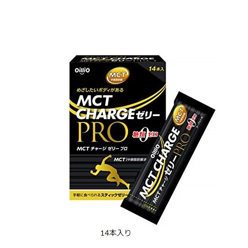 MCT Charge Pro