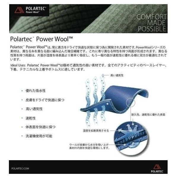 PowerWool MW L/S<img class='new_mark_img2' src='https://img.shop-pro.jp/img/new/icons20.gif' style='border:none;display:inline;margin:0px;padding:0px;width:auto;' />