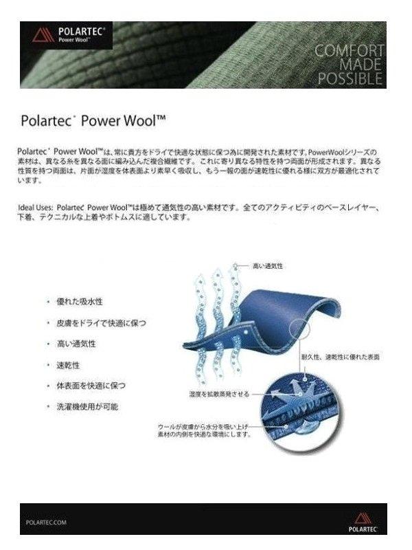 Power Wool Grid Pant