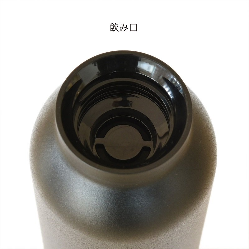 VACUUM FLASK STEM BL<img class='new_mark_img2' src='https://img.shop-pro.jp/img/new/icons59.gif' style='border:none;display:inline;margin:0px;padding:0px;width:auto;' />
