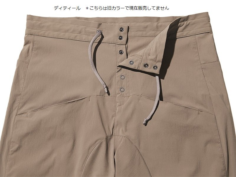 Swift Pants <img class='new_mark_img2' src='https://img.shop-pro.jp/img/new/icons5.gif' style='border:none;display:inline;margin:0px;padding:0px;width:auto;' />