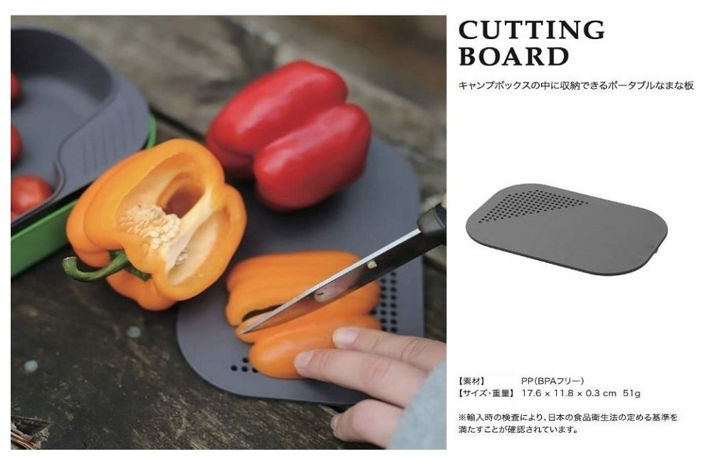 WILDO CUTTING BOARD