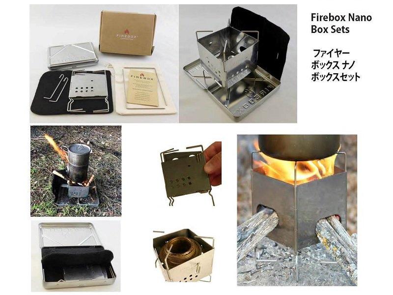 Firebox Nano Ti Box Set<img class='new_mark_img2' src='https://img.shop-pro.jp/img/new/icons59.gif' style='border:none;display:inline;margin:0px;padding:0px;width:auto;' />