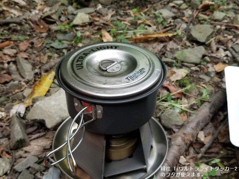 UL/ALUナベ 700