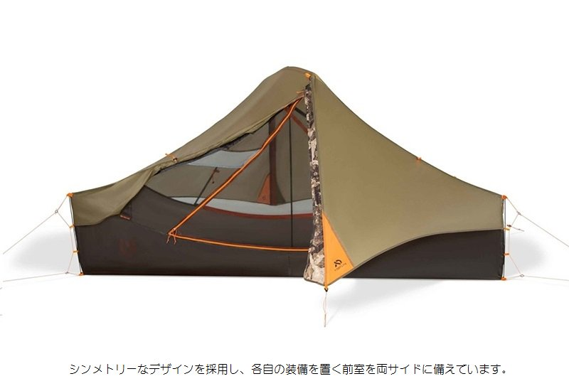 【20%OFF】RECURVE 2P<img class='new_mark_img2' src='https://img.shop-pro.jp/img/new/icons20.gif' style='border:none;display:inline;margin:0px;padding:0px;width:auto;' />