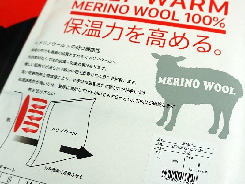NANGA Merino Leggings