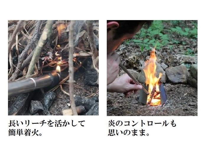 Ultimate Fire Starter BLAZE<img class='new_mark_img2' src='https://img.shop-pro.jp/img/new/icons5.gif' style='border:none;display:inline;margin:0px;padding:0px;width:auto;' />
