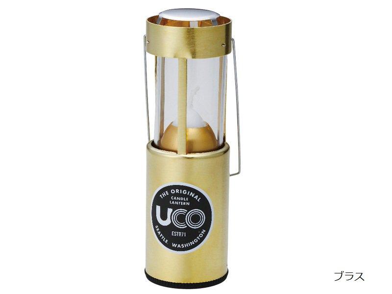 UCO Candle Lantern ブラス