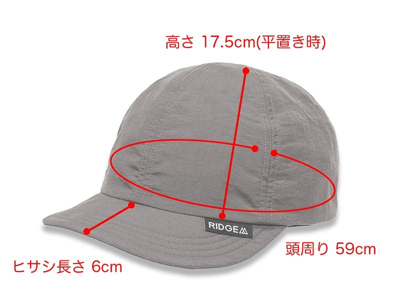 Basic Cap<img class='new_mark_img2' src='https://img.shop-pro.jp/img/new/icons59.gif' style='border:none;display:inline;margin:0px;padding:0px;width:auto;' />