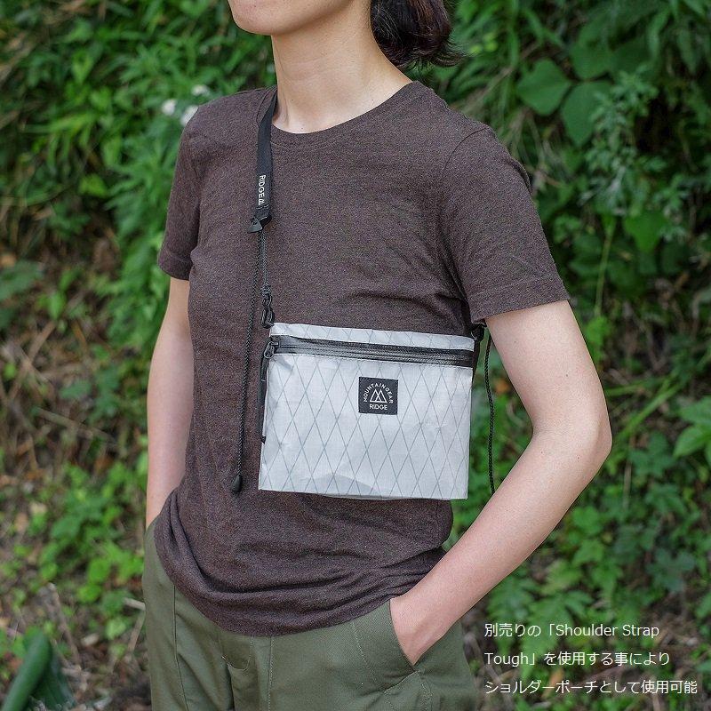 Travel Pouch Plus DCF Hiker