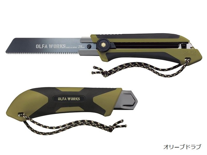 FIELD SAW<img class='new_mark_img2' src='https://img.shop-pro.jp/img/new/icons59.gif' style='border:none;display:inline;margin:0px;padding:0px;width:auto;' />