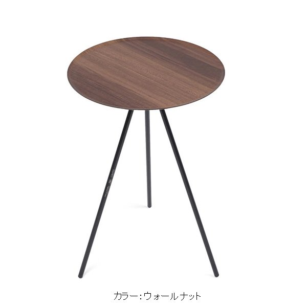 Helinox Table O<img class='new_mark_img2' src='https://img.shop-pro.jp/img/new/icons5.gif' style='border:none;display:inline;margin:0px;padding:0px;width:auto;' />