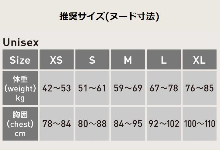 山と道 β UL Long Rain Hoody<img class='new_mark_img2' src='https://img.shop-pro.jp/img/new/icons5.gif' style='border:none;display:inline;margin:0px;padding:0px;width:auto;' />