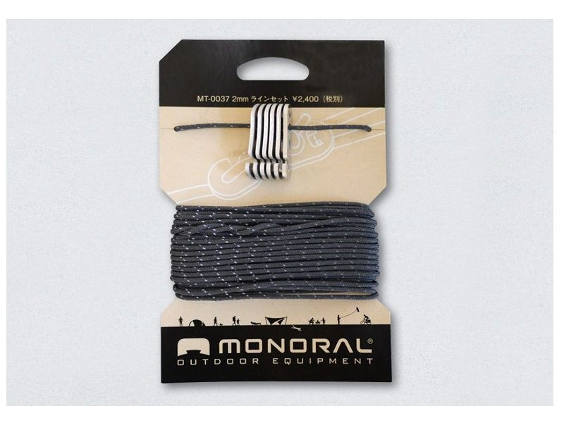 MONORAL 2mm LineSet