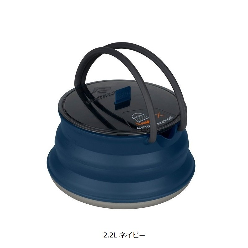 X-Pot Kettle<img class='new_mark_img2' src='https://img.shop-pro.jp/img/new/icons5.gif' style='border:none;display:inline;margin:0px;padding:0px;width:auto;' />