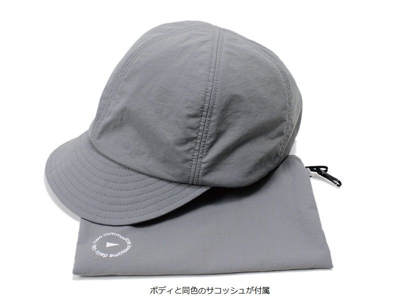 Shield Banner Cap