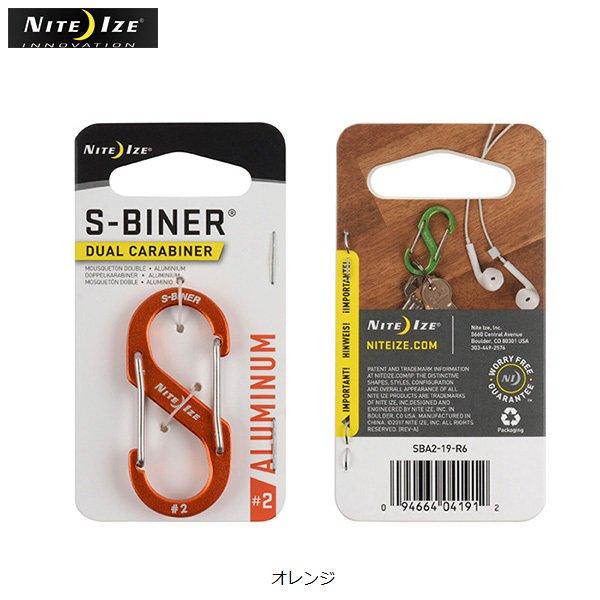 S-BINER Aluminum