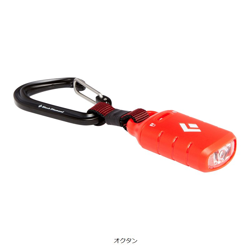 Ion keychain light<img class='new_mark_img2' src='https://img.shop-pro.jp/img/new/icons5.gif' style='border:none;display:inline;margin:0px;padding:0px;width:auto;' />
