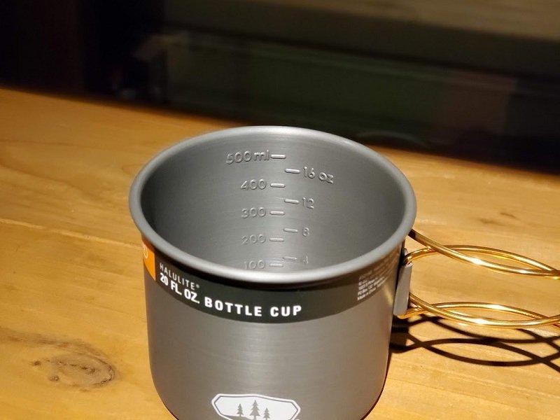 HALULITE Aluminum Bottle Cup