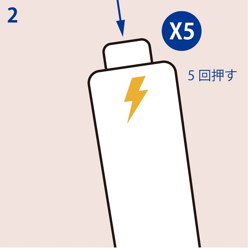 ELEC TICK<img class='new_mark_img2' src='https://img.shop-pro.jp/img/new/icons59.gif' style='border:none;display:inline;margin:0px;padding:0px;width:auto;' />