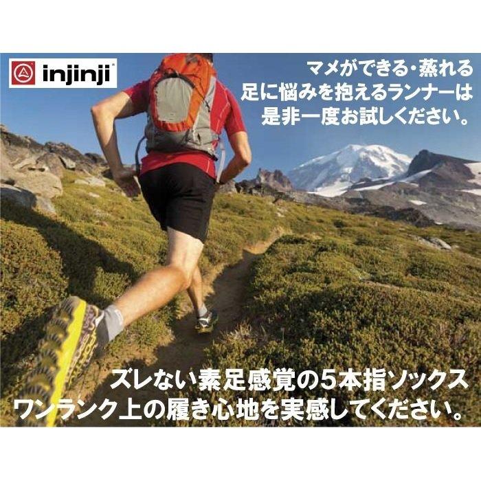 Injinji Trail SP TIE-DYE <img class='new_mark_img2' src='https://img.shop-pro.jp/img/new/icons5.gif' style='border:none;display:inline;margin:0px;padding:0px;width:auto;' />