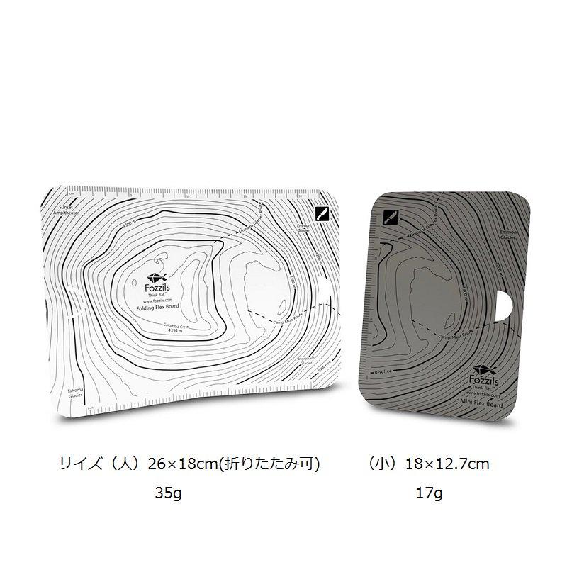Fozzils Bowlz Cutting Board<img class='new_mark_img2' src='https://img.shop-pro.jp/img/new/icons59.gif' style='border:none;display:inline;margin:0px;padding:0px;width:auto;' />