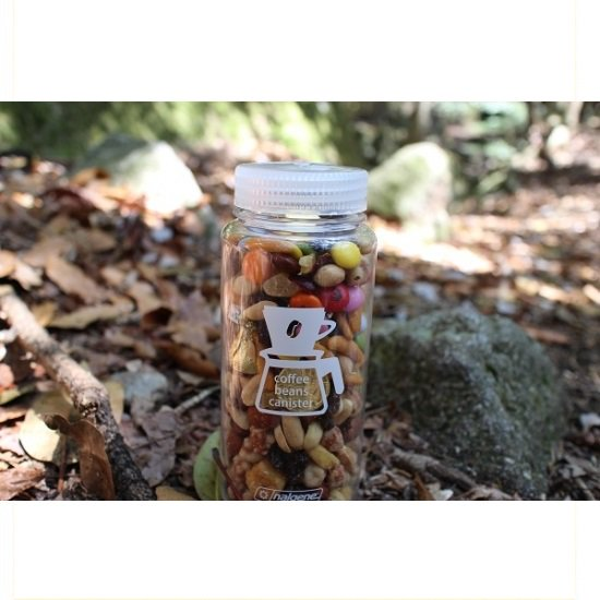 coffee beans canister