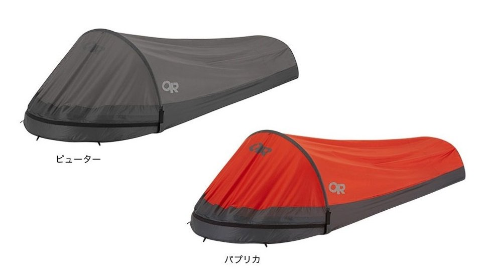 HELIUM BIVY<img class='new_mark_img2' src='https://img.shop-pro.jp/img/new/icons59.gif' style='border:none;display:inline;margin:0px;padding:0px;width:auto;' />