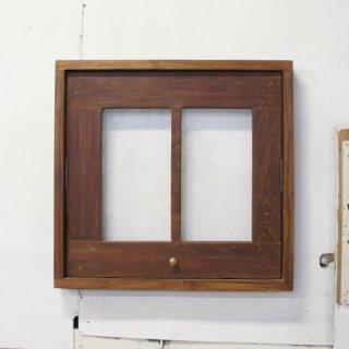 アンティークチーク 枠付き回転窓