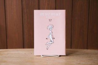murmur magazine 17号