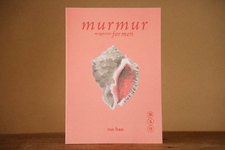 murmur magazine for men 第4号