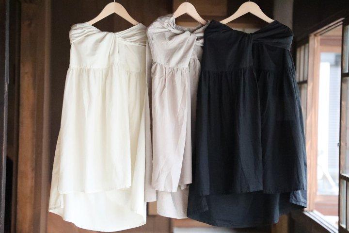 COSMIC WONDER cotton wrapped skirt