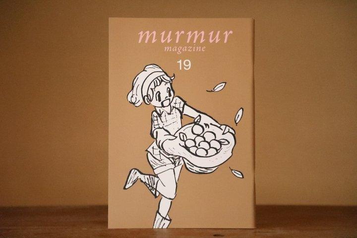 murmur magazine 19号