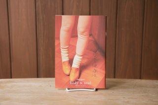 別冊murmur magazine body&soul