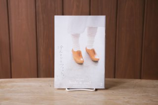 別冊murmur magazine body&soul2冷えとりとファッション