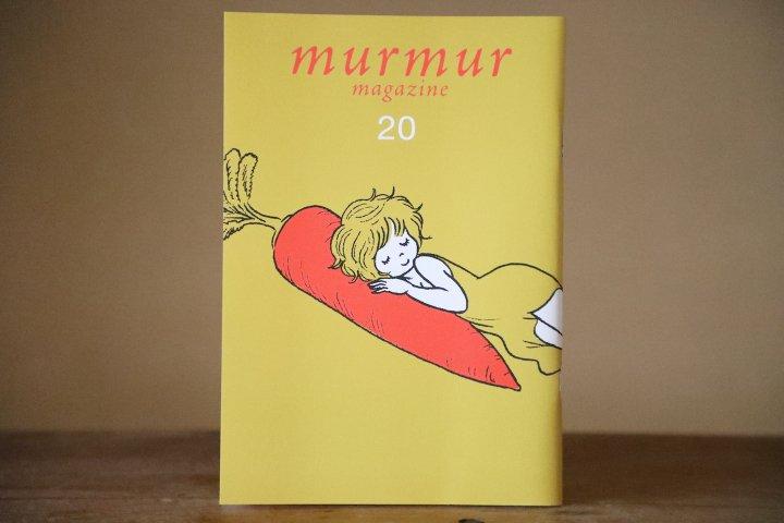 murmur magazine 20号