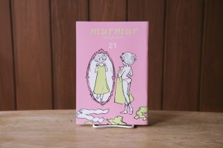 murmur magazine 21号