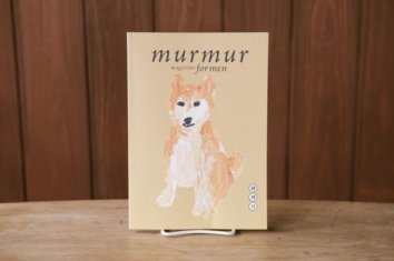 murmur magazine for men 創刊号