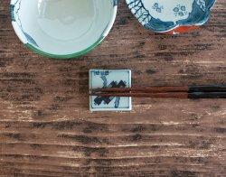 古染巻物文角陶板箸置き