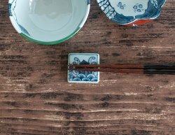 古染岩波文角陶板箸置き