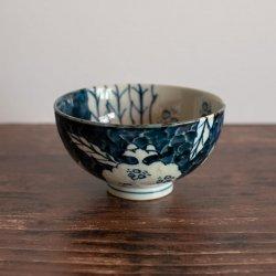 古染 柘榴文 彫茶碗 (大)