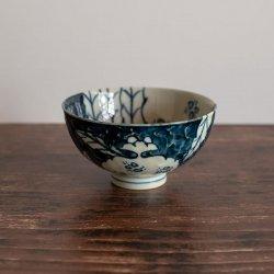 古染 柘榴文 彫茶碗 (小)
