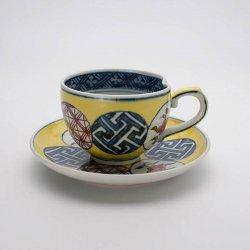 古伊万里手 古赤絵丸文繋 一方押コーヒーカップ・皿セット(黄)