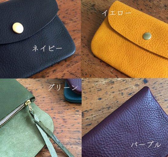 イタリア革のまめ財布