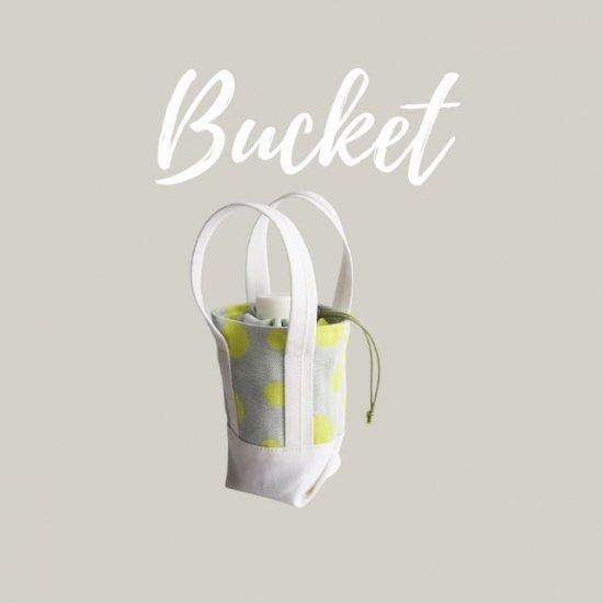 印刷版ペットボトルケースの型紙【bucket】バケット