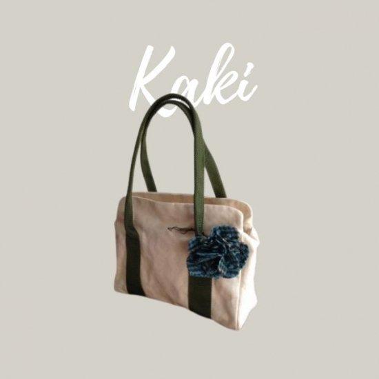 バッグの型紙【kaki】カキ