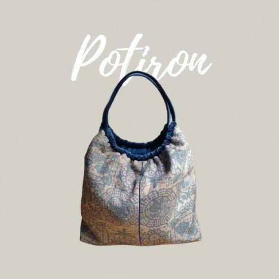 トートバッグの型紙【potiron】ポティロン