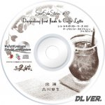 ShortSideStories #02 Darjeeling first flush to Caffe Latte DL版